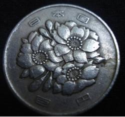 Image #2 of 100 Yen 1969