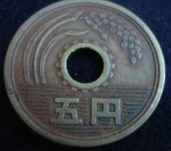 Image #1 of 5 Yen 1959