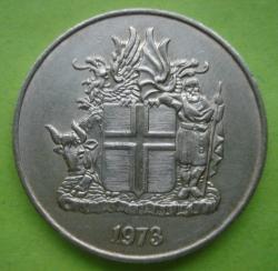 Image #2 of 10 Kronur 1973