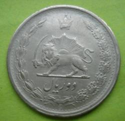 2 Rials 1972 (SH 1351)
