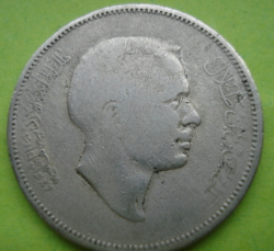Imaginea #2 a 50 Fils 1968 (AH 1387)