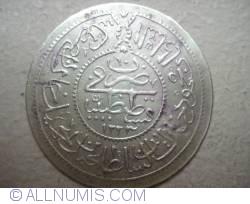 Image #1 of 2 Rumi Altin 1817 (AH 1223/10)