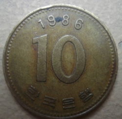 Image #1 of 10 Won 1986