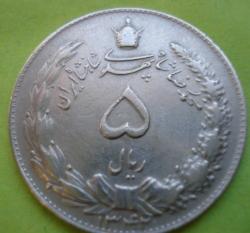 Image #1 of 5  Rials 1963 (SH 1342)