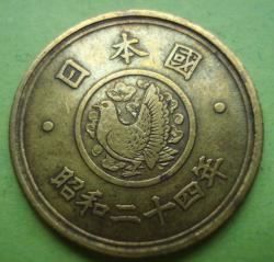 5 Yen 1949 (24)