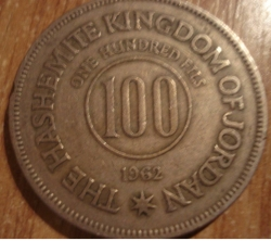 Image #1 of 100 Fils 1962