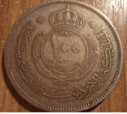 Image #2 of 100 Fils 1962