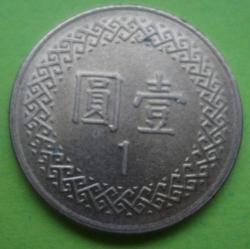 Image #1 of 1 Yuan 1992 (81)