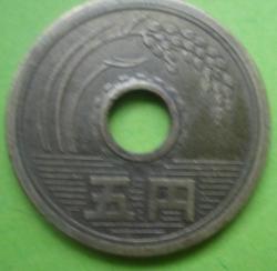 Image #2 of 5 yen 1968 (43)