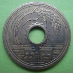 Image #2 of 5 Yen 1979 (54)