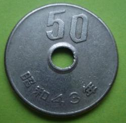 Image #1 of 50 Yen 1968 (43)