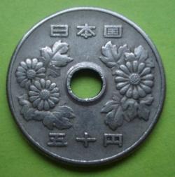 Image #2 of 50 Yen 1968 (43)