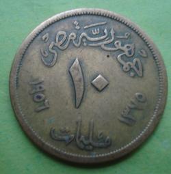 Image #1 of 10 Milliemes 1956 (AH1375)