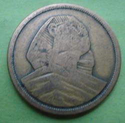 Image #2 of 10 Milliemes 1956 (AH1375)