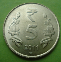 Image #1 of 5 Rupees 2011 H