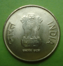Image #2 of 5 Rupees 2011 H