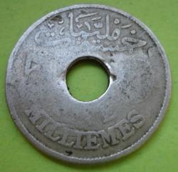 Imaginea #1 a 5 Milliemes 1916