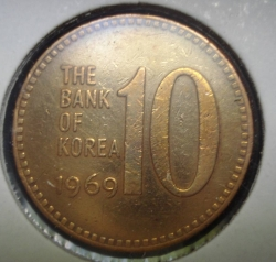 Image #1 of 10 Won 1969