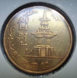 Image #2 of 10 Won 1969