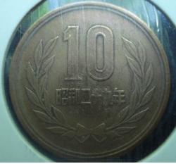 Image #1 of 10 Yen 1954 (29)