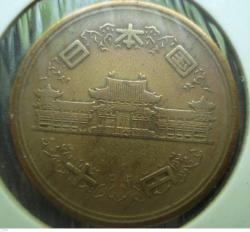 Image #2 of 10 Yen 1954 (29)