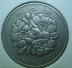 Image #2 of 100 Yen 1973 (48)