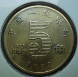 Image #1 of 5 Jiao 2002