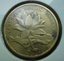 Image #2 of 5 Jiao 2002