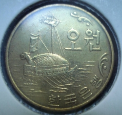 Image #2 of 5 Won 1972