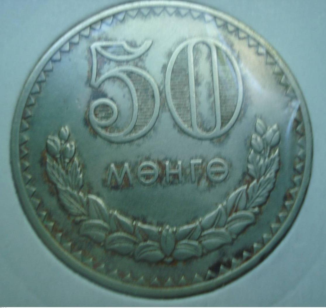 2018 500 Tug Mongolia Woodland Spirits Fox 1oz .999 Silver Coin