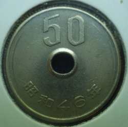 Image #1 of 50 Yen 1971(46)