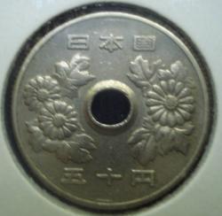 Image #2 of 50 Yen 1971(46)