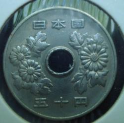 Image #2 of 50 Yen 1980 (55)