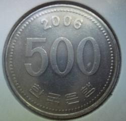 Image #1 of 500 Won 2006
