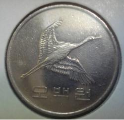 Image #2 of 500 Won 2006