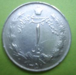 1 Rial 1972 (SH1351)