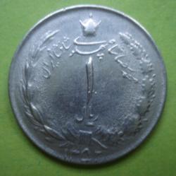 1 Rial 1973 (SH1352)