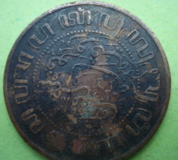 Image #2 of 2-1/2 Cent 1914