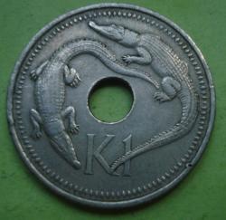 Imaginea #1 a 1 Kina 1998