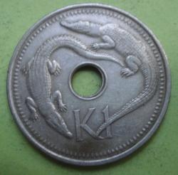 Imaginea #1 a 1 Kina 1999
