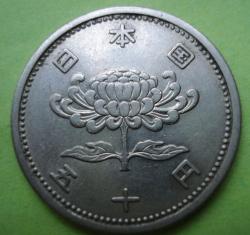 Image #2 of 50 Yen 1958 (33)