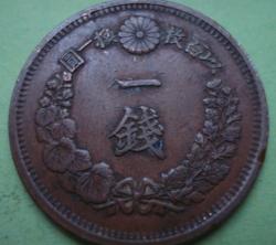 Image #2 of 1 Sen 1876 (9)
