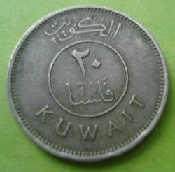 20 Fils 1981 (AH1401)