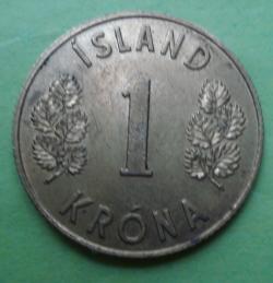 Image #1 of 1 Krona 1962