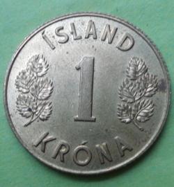 Image #1 of 1 Krona 1963