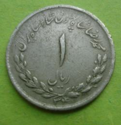 Image #1 of 1 Rial 1955 (SH1334)