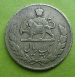 Image #2 of 1 Rial 1955 (SH1334)