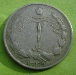 Image #1 of 1 Rial 1960 (SH1339)