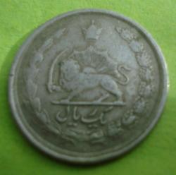 Image #2 of 1 Rial 1960 (SH1339)