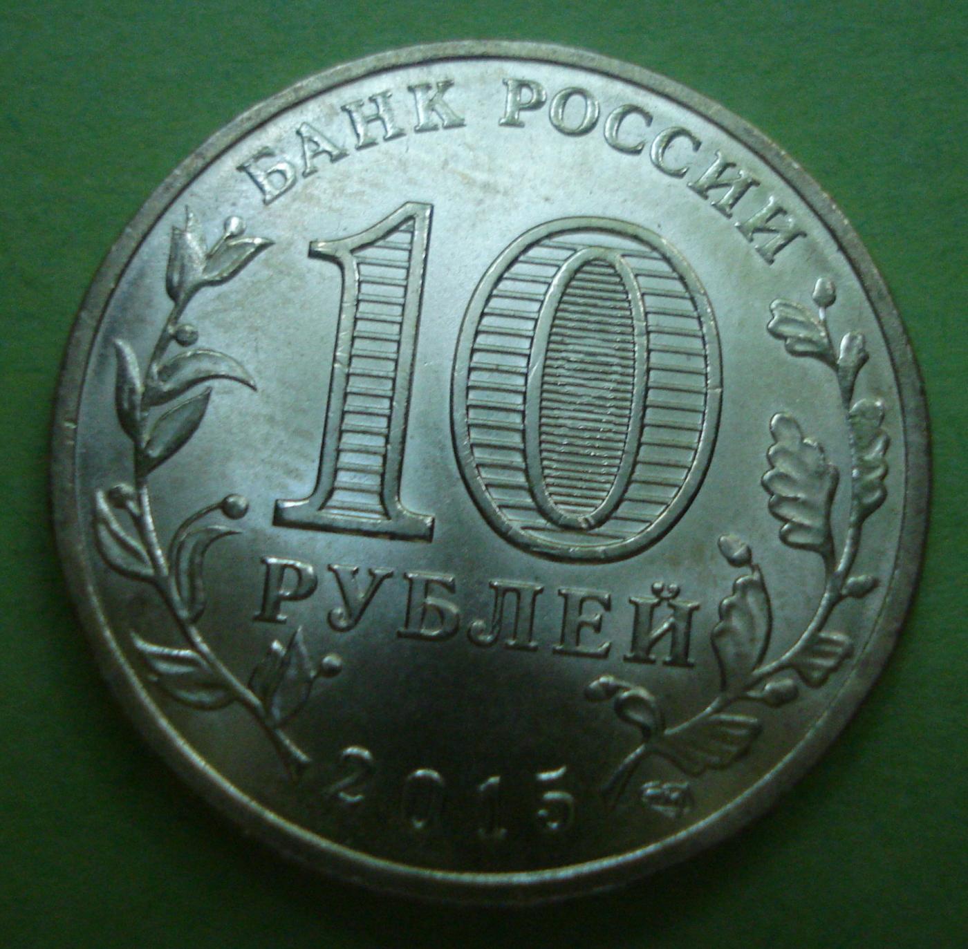 100 roubles x 10pcs rubles Crimea 2015 NEW banknotes 10pcs UNC Russia